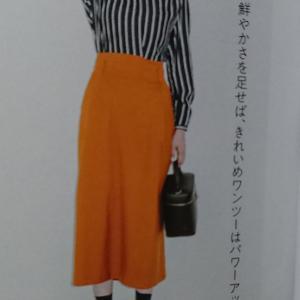 オレンジスカート×黒系トップス婚活パーティーでモテるのはどっち?