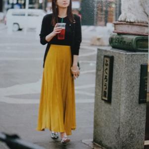 秋コーデのスカート×カーディガンで男ウケファッションにするには?