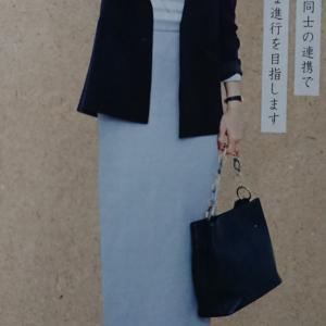 婚活パーティー服装女性40代 平日仕事帰り編タイトスカート×パンプスはおばちゃんにしか見えない。