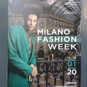 ミラノ・ファッションウィーク!