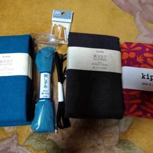 手作り日記、手芸編、変形あづま袋