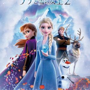 「アナと雪の女王2」を観てきました