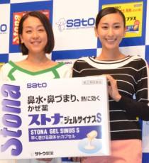 浅田真央・ロングヘアのカットシーン …「ストナシリーズ」新CM