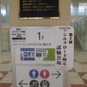 戒厳令下の東京で
