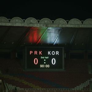 東京五輪アジア最終予選、韓国は女子も北朝鮮と激突へ(女子も南北対決)