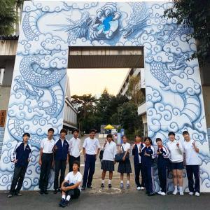 クラウドファンディングにご協力を!東京朝鮮中高級学校美術部が企画する展示「ふじゆうトピア」