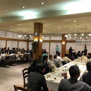 栃木ハッキョチャリティーゴルフコンペ 3 (パーティーの様子&斬新な栃木青商会同志たちのやり方)
