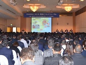 同胞ビジネスフォーラム 3 (同胞商工人ら総勢560人が集まる 朝鮮新報より)
