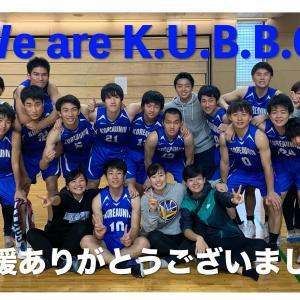 朝鮮大学バスケットボール部 17 (【特別企画】<朝大バスケ部が教えてくれたもの>第1弾コラム)