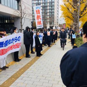 国会議事堂前での緊急集会の様子 (智成ソンセンニンも急遽参加)