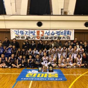 全国のウリハッキョ情報 206 (東京第1・長野・伊丹・山口・北大阪)