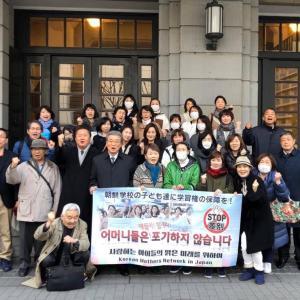 2月21日(金)文科省前 金曜行動の様子 ② (朝鮮大学生たちによる200回目の金曜行動の様子②
