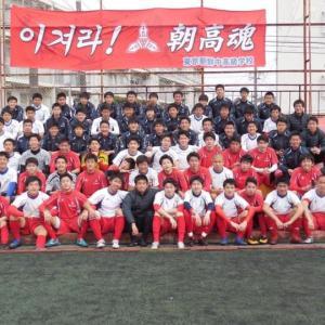 東京朝鮮高校サッカー部 引継試合の様子 2 (高3 28名 3年間の写真振り返り)