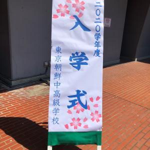 東京朝高 入学式 5 (入学式の様子①&参加者の紹介①&各学年ソンセンニン達の紹介)