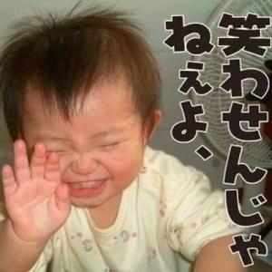 朝青トンムが作った動画がおもしろい 自宅でも踊れる朝青体操ご覧ください(コロナ絶交!)