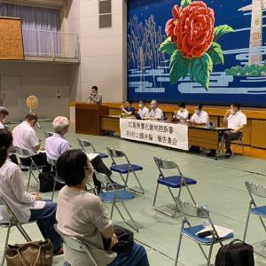 本日結審!広島無償化裁判控訴審第9回口頭弁論