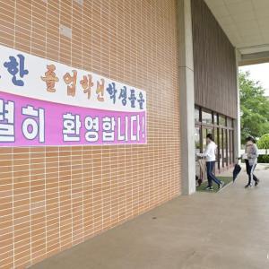 朝鮮大学情報 6 (卒業班トンム達が戻ってきました①)