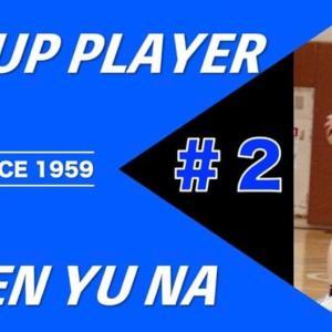 朝鮮大学バスケットボール部 38 (動画プレー集 第2弾 女子の部 彭裕奈(ペン・ユナ)選手)
