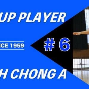 朝鮮大学バスケットボール部 43 (動画プレー集 第6弾 女子の部 高貞娥選手)