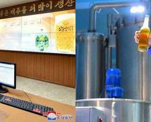 朝鮮民主主義人民共和国の今 79 (大同江ビール工場はこちら)
