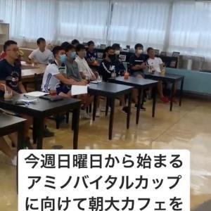 朝鮮大学サッカー部情報 226 (ミーティングの様子 2日 日曜日 公式戦スタート!)