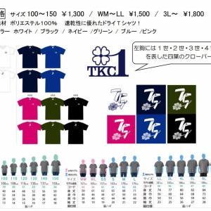 第一弾「学校創立75周年記念Tシャツ」の制作販売!東京第1初中ハッキョオモニ会より