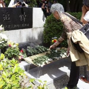 関東大震災朝鮮人追悼式、許可へ 東京都、批判受け方針転換