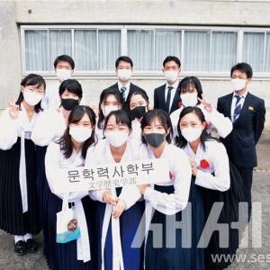 朝鮮大学情報 29 (入学式の様子⑤・月刊セセデより)