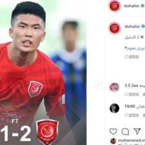 欧州や中東クラブから北朝鮮のサッカー選手はなぜ消えたのか。日本ではあり得ない衝撃の理由