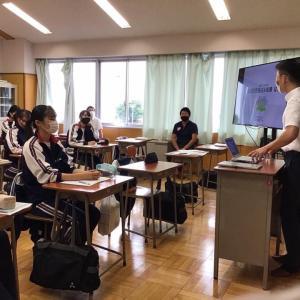 東京中高情報 126 (【고급부2학년소식(高2の活動)】)