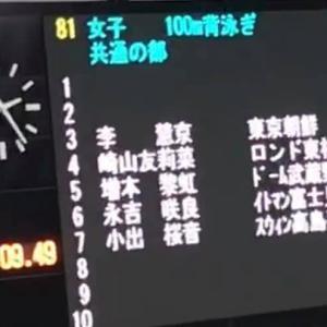 東京中高情報 129 (大会の様子【공화국대표 리혜경선수(共和国代表 李慧京選手)】)