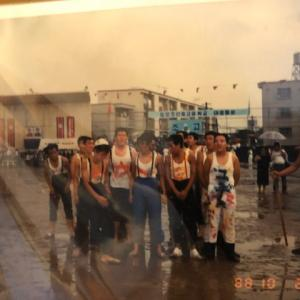 懐かしい写真 34 (32年前高校時代の運動会 応援団の様子)