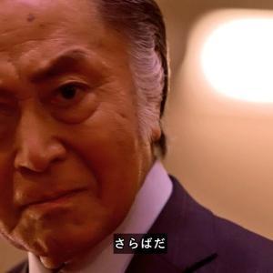TBSドラマ半沢直樹最終回(今日の名言)