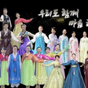 全国のカムダン(歌舞団)情報 23 (動画はこちら 全国朝鮮歌舞団  オンラインプロジェクト)
