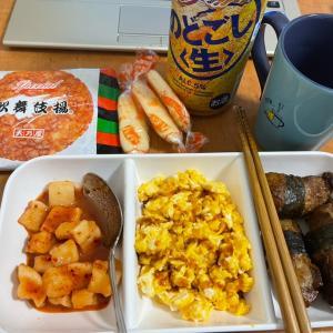 かっちんの食いしん坊マンセー355 (只今ダイエット中!晩ごはん編 私のダイエット食はこちら)