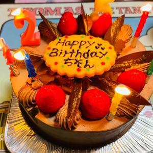 長男智成 本日25歳の誕生日 2 (家族みんなでお祝い・プレゼントは?)