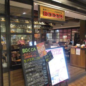 川崎グルメ イタリアン BOCCA(ボッカ)