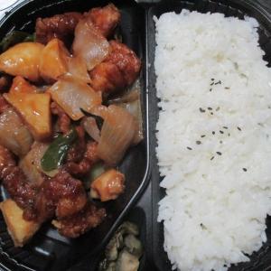 サラメシ 鶏肉と焼き葱の甘辛和え弁当
