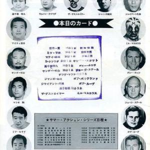 懐かしリーズ129 サマーアクションシリーズ