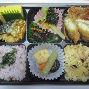 サラメシ あさりご飯と十穀ご飯の幕の内弁当