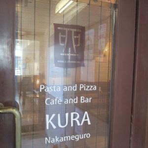 中目黒グルメ パスタ料理 KURA(クラ)