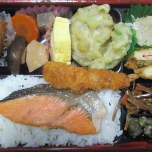 サラメシ 鮭の幕の内弁当