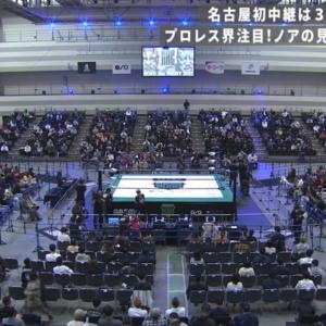 ノア4.29名古屋大会の試合結果① ジュニアタッグは小川防衛