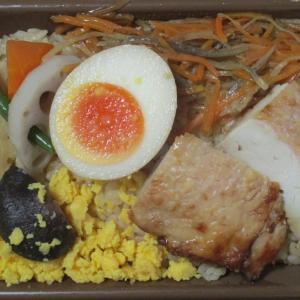 サラメシ 炙り焼き鶏の炊き込みご飯