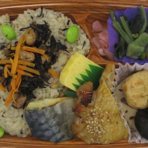 サラメシ ひじきご飯弁当