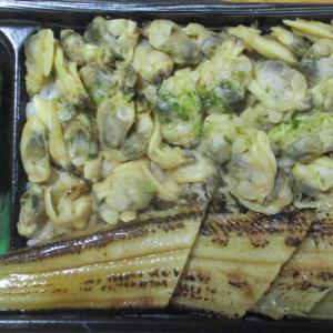 サラメシ 炙り焼き 穴子とあさりのあいのせ重