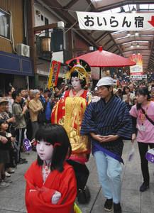 中区大須/町人祭・おいらん道中や大道芸にぎやか