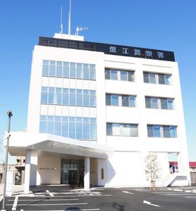 蟹江町/蟹江署・新庁舎が完成