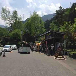 日本を代表する大鉱山、別子銅山探訪 【GW四国旅行記 その⑤】