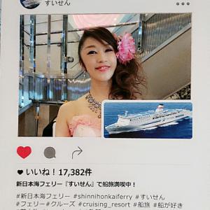 船上コンサート◆日本海◆2019年7月18日